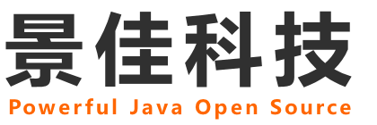 景佳科技 - Powerful Java Source